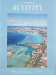 018_Central Guam  Tamuning, Tumon, Harmon