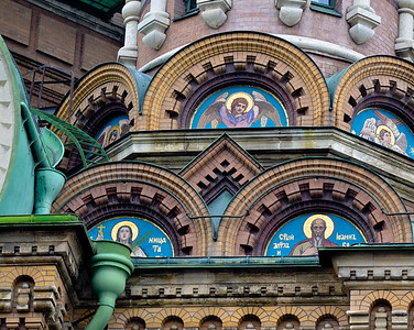 Arches of the Church of the Savior on Spilled Blood