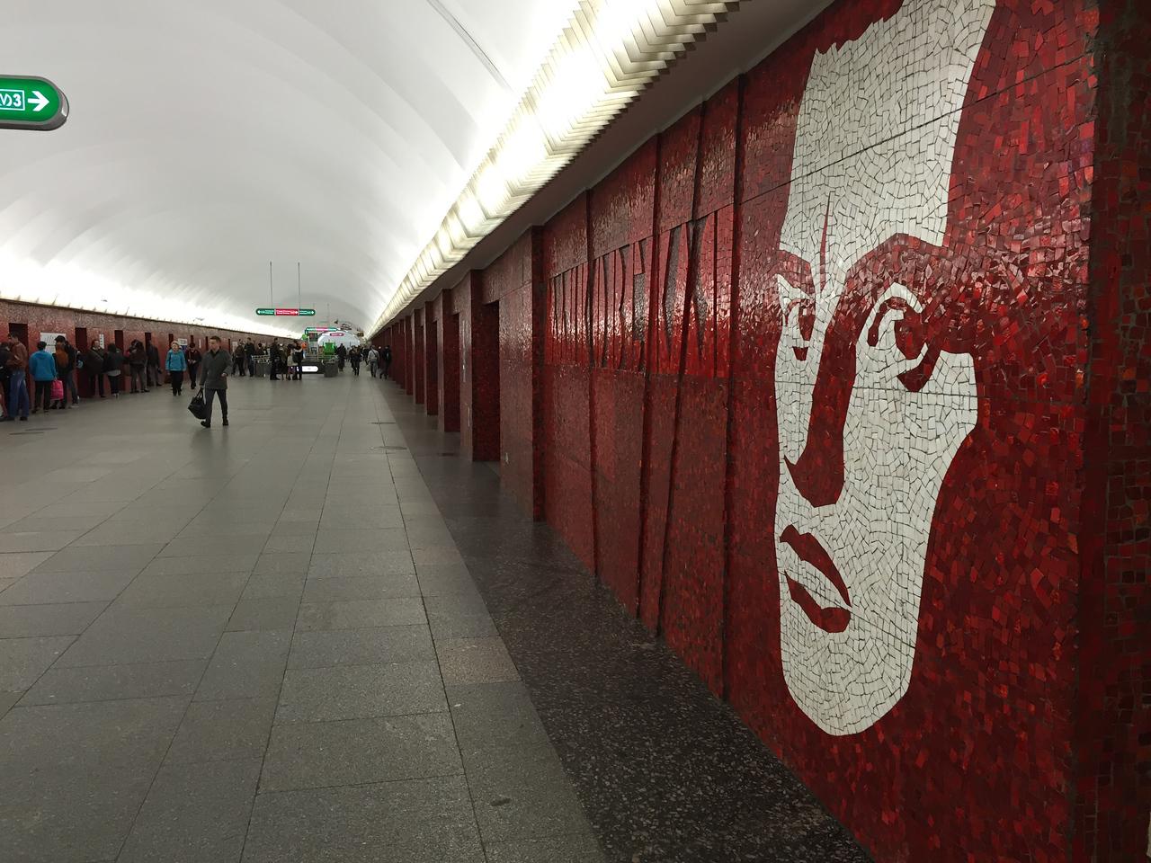 Inside the Metro