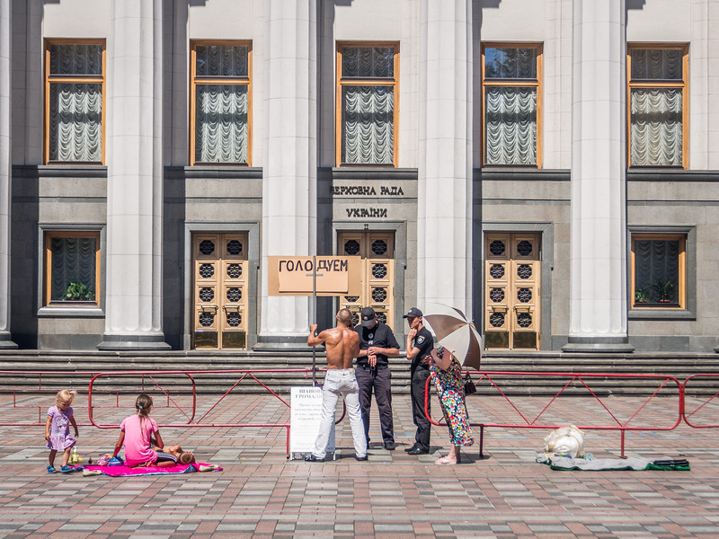 Protester Family and Relaxed Guards, Kiev, Ukraine