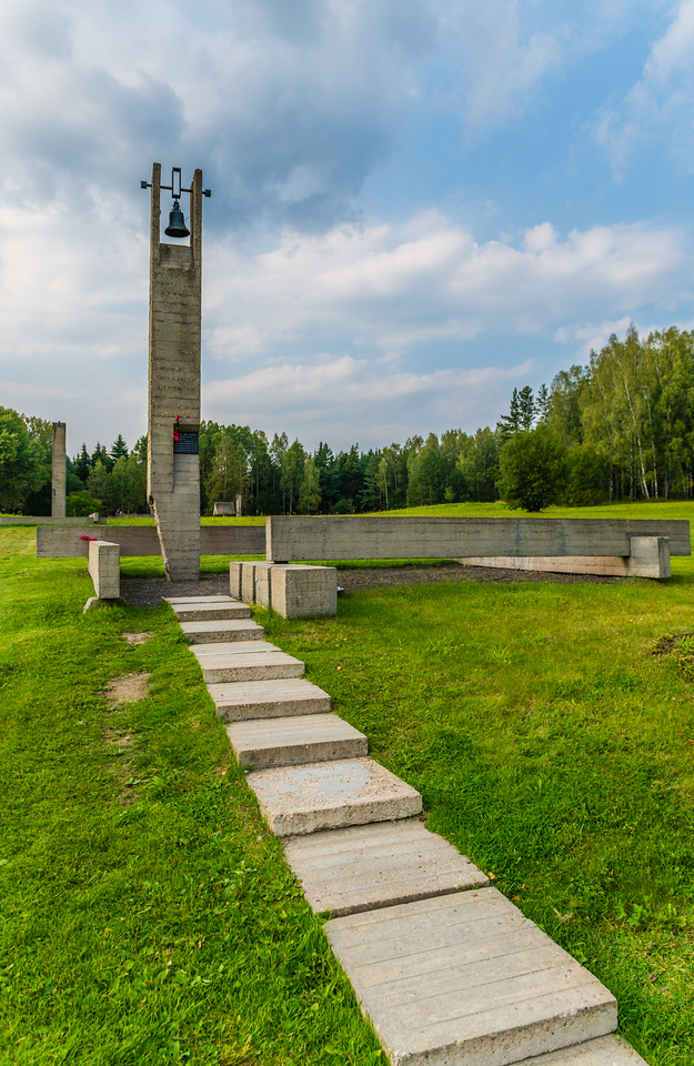 Great Patriotic War Memorial/ Khatyn Memorial