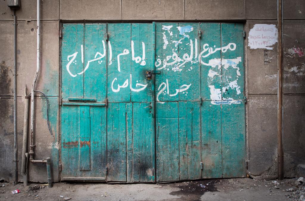 Cairo Dokki