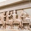Delphi Archeological Museum, Greece