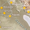 Larisa on the map of Greece