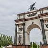 Kursk, Russia<br /> City of Military Glory<br /> Kursk Bulge