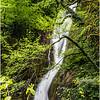 Orekhovskiy Waterfall/ Ореховский Водопад