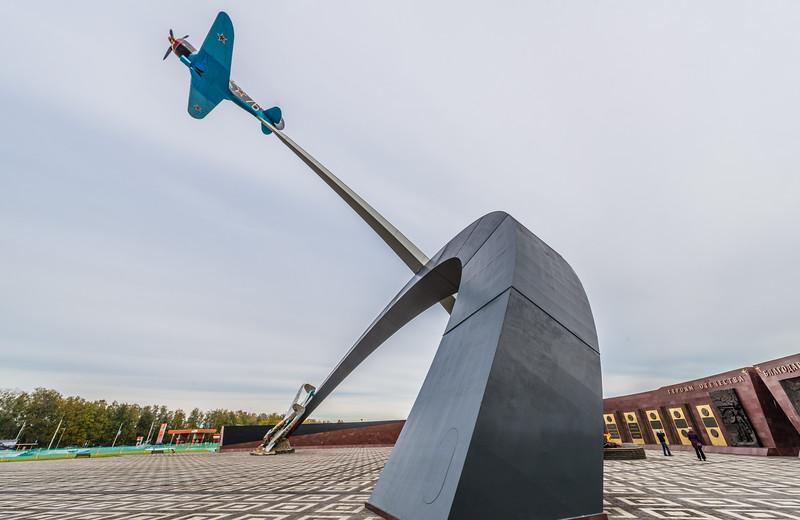 Tula, Russia