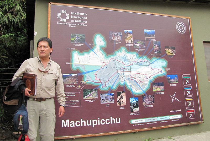 Entrance Sign, Machu Picchu