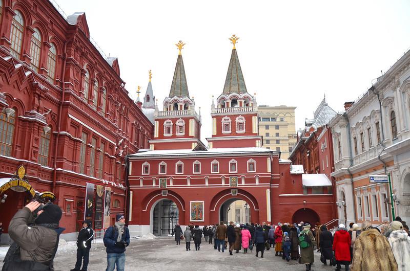 Voskresenskiye Gate