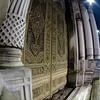 The gates to the Ciragan Palace, at night. Istanbul, Turkey