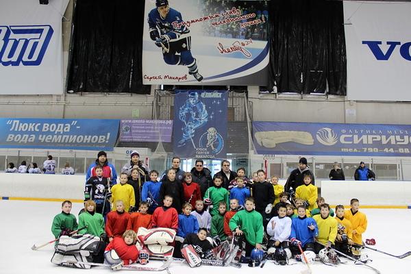 Хоккейная школа имени Сергея Макарова, Челябинск
