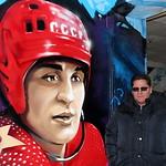 Сергей Макаров, хоккеист, ЦСКА, Трактор, СССР