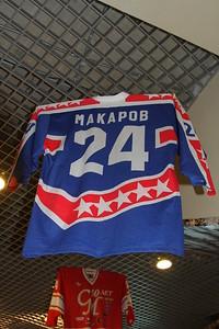 """Открытие музея хоккейного клуба """"Трактор"""". 2 марта 2013"""