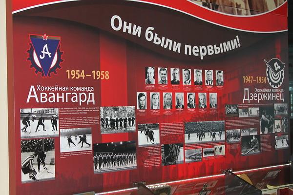 Открытие музея хоккейного клуба