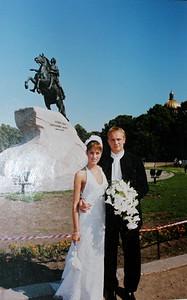 Сергей Гончар с невестой