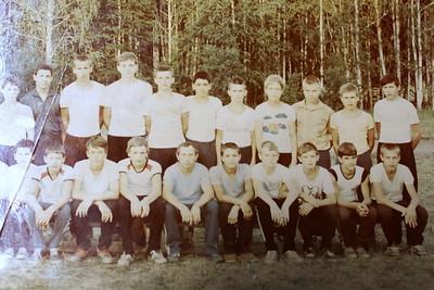 Команда трактор 1974-го года рождения