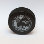 C 8 по 23 февраля 2014 года в Сочи пройдут XXII Олимпийские игры. Календарь игр российской сборной.