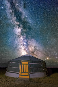 Mongolian Milky Way