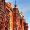 The State Historical Museum, near the Red Square