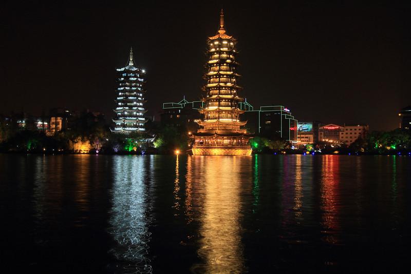 Moon and Sun Pagoda
