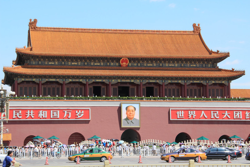 Gate to the Forbidden City
