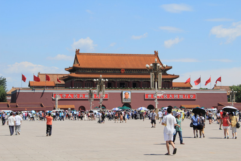 Tiananmen Square. This is the biggest square in the world