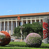 Great Hall of the People, on the back of the 100 yuan note