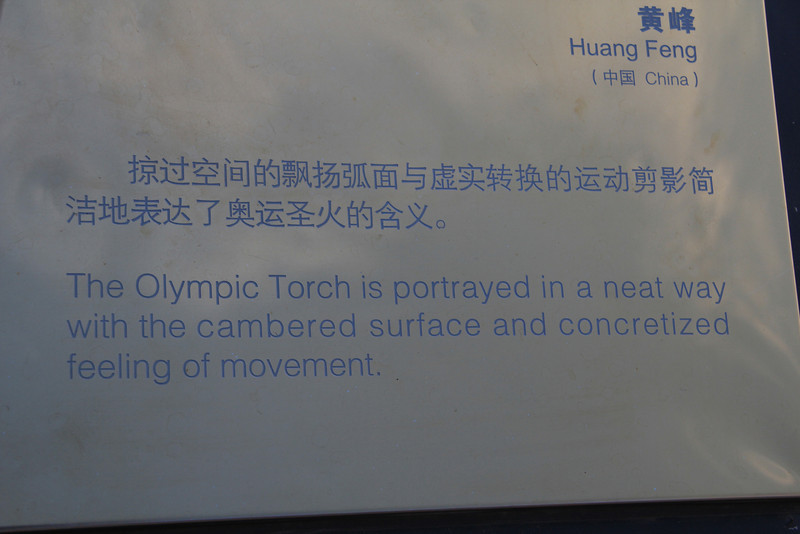 """The Olympic Torch is portrayed in a neat way with the cambered surface and concretized feeling of movement."""
