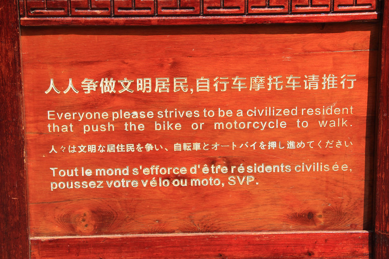 """Everyone please strives to be a civilized resident that push the bike or motorcycle to walk."""