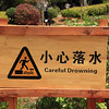 """Careful Drowning"""