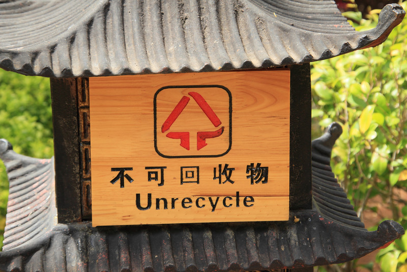"""Unrecycle."" I think this means non-recyclables."