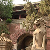 Gate to the Cemetery of Confucius