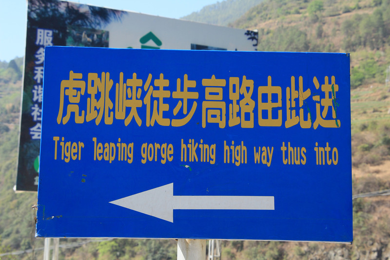 """Tiger leaping gorge hiking high way thus into"""