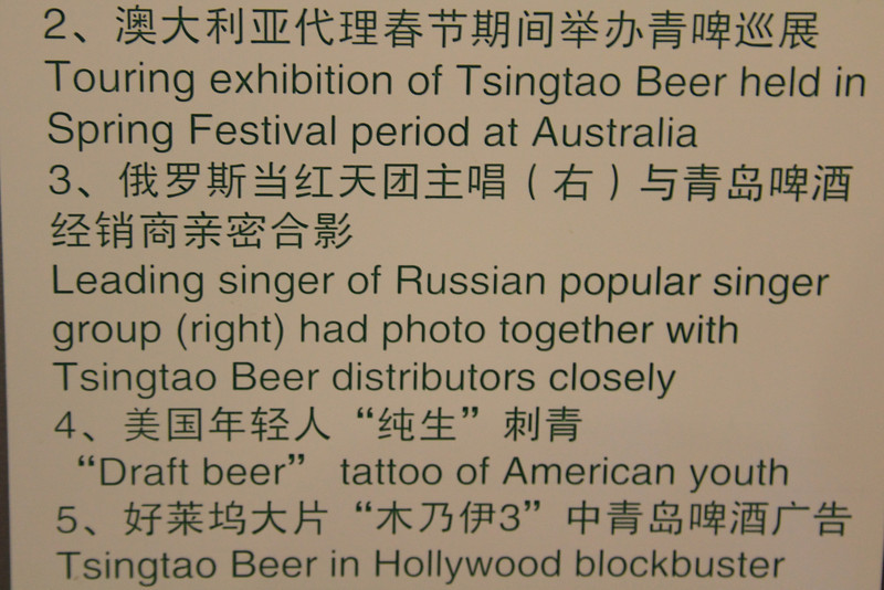 "At the Tsingtao Brewery:<br /> ""Leading singer of Russian popular singer group (right)...""<br /> <br /> Must not be popular enough to say the name of either the singer or the singer group."
