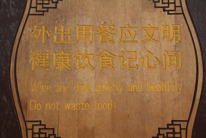 """Wine and dine quietly and healthily Do not waste food!"""