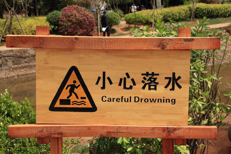 """Careful Drowning"""