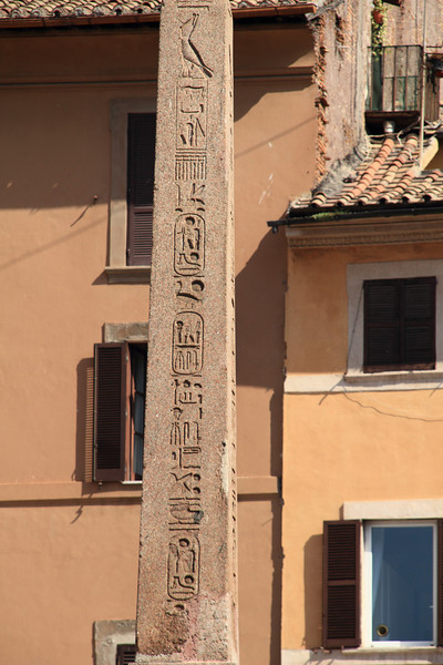 Outside the Pantheon is an obelisk from Egypt