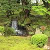 Kenroku-en Garden, one of Japan's Top Three gardens.