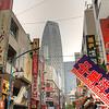 Sinjuku neighborhood, looking on the Cocoon-looking tower