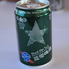 A US WWII PBR can.