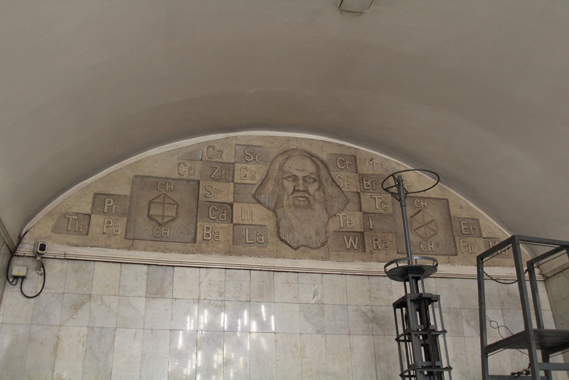 Mendeleyevskaya Station, named after the inventor of the Periodic Table of Elements