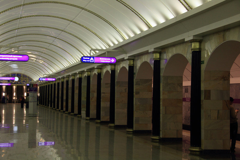 The subway stations are gorgeous