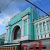Novosibirsk Station