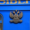 Golden Eagle Trans Siberian Express.