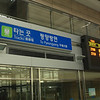 To Pyeongyang!