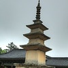 Seokgatap (National Treasure No. 21). It was built in 751 and is known for its simplicity (compare to Dabotap). In 1966, thieves used dynamite to extract National Treasure No. 126, a sacred document even older than the pagoda.