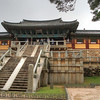 Welcome to Bulguksa Temple, South Korea's Historic and Scenic Site Number 1. Seen here are the Lotus Flower and Seven Treasures Bridges (National Treasure No. 22).