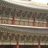 Gyeongbok-gung Palace