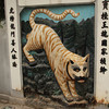 Tiger at Ngoc Son temple
