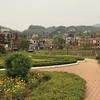 Sapa's park